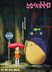 220x304 > My Neighbor Totoro Wallpapers