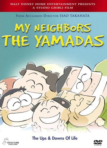 My Neighbors The Yamadas Pics, Movie Collection