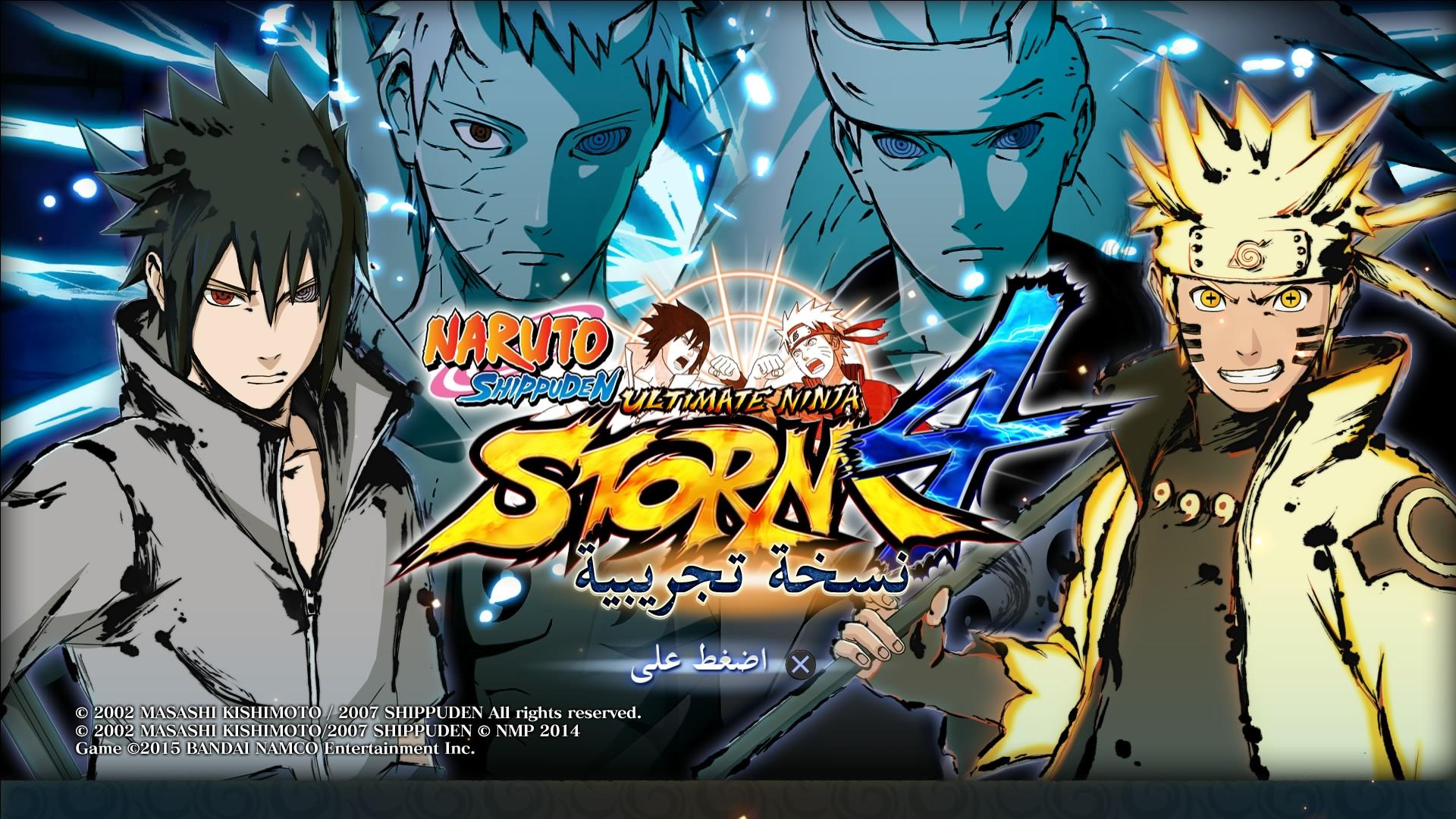 Most Viewed Naruto Shippuden Ultimate Ninja Storm 4 Wallpapers
