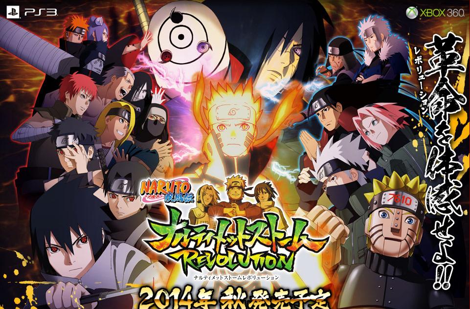 Naruto Shippuden: Ultimate Ninja Storm Revolution wallpapers