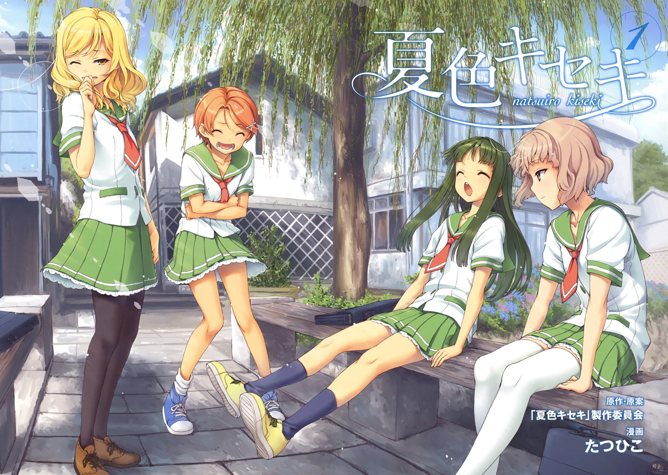 Natsu Iro Kiseki Wallpapers Anime Hq Natsu Iro Kiseki Pictures 4k Wallpapers 2019