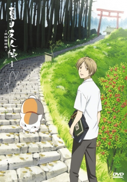 HD Quality Wallpaper   Collection: Anime, 421x600 Natsume's Book Of Friends