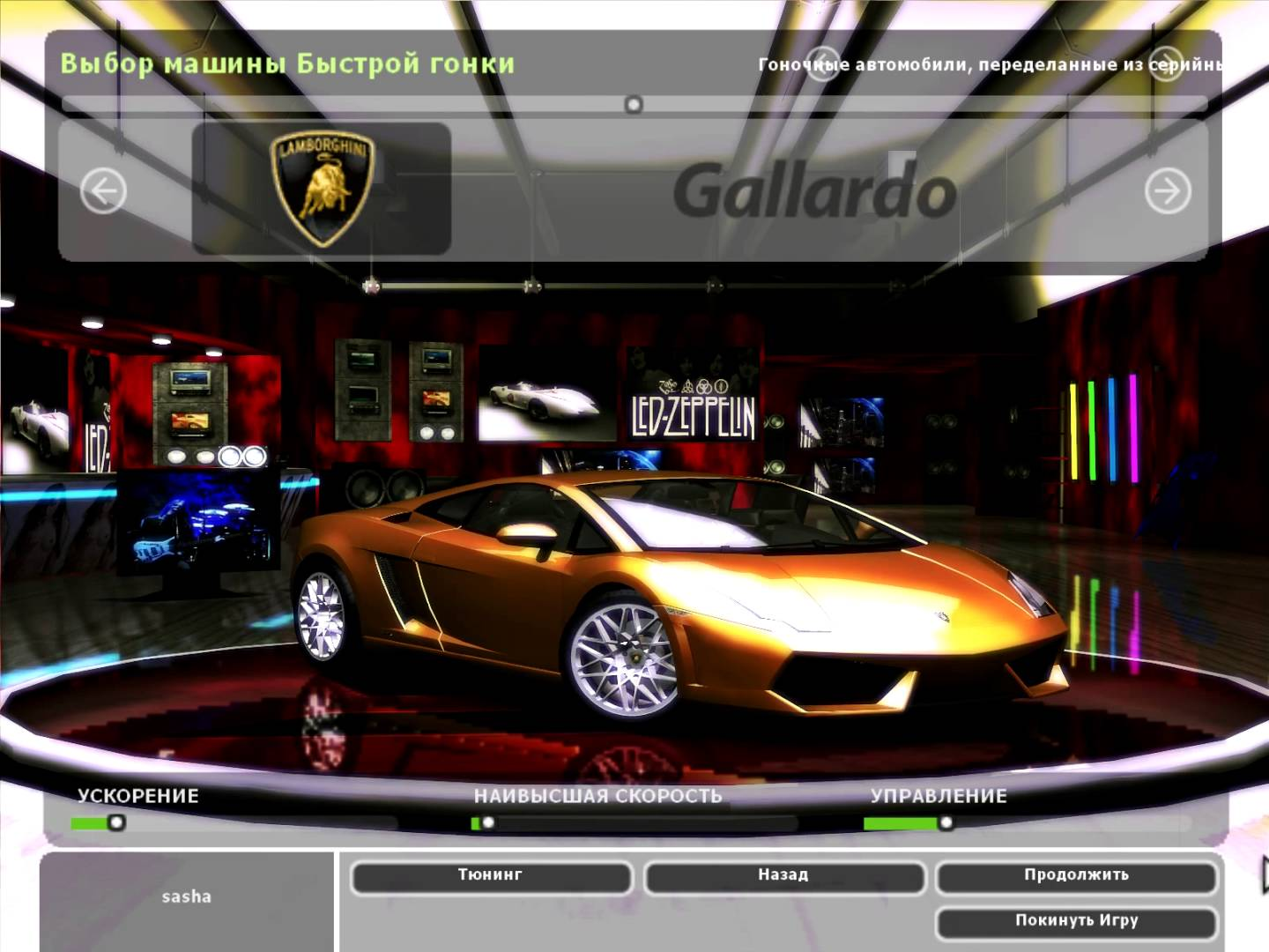 Need For Speed Underground 2 Wallpapers Video Game Hq Need For