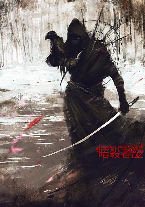Ninja Assassin Backgrounds, Compatible - PC, Mobile, Gadgets  600x853 px