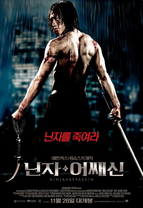 Ninja Assassin Pics, Movie Collection