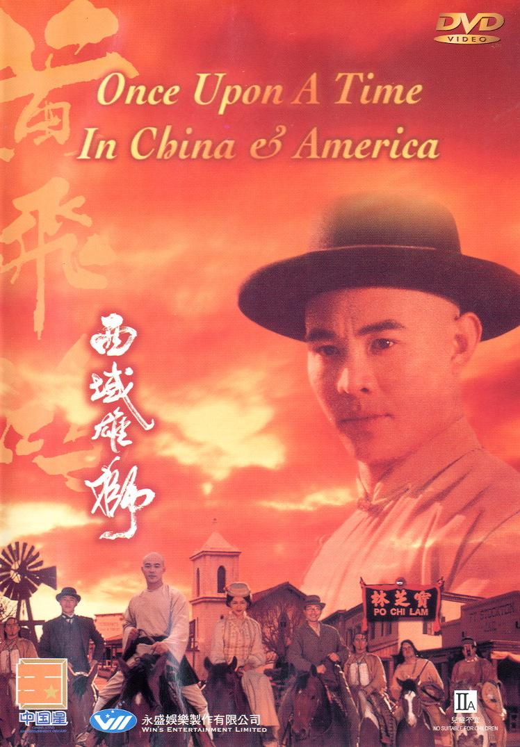 Once Upon A Time In China Wallpapers Movie Hq Once Upon A Time