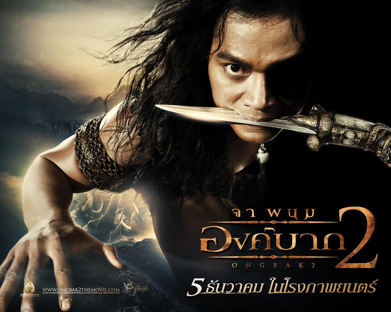 Ong-Bak Pics, Movie Collection