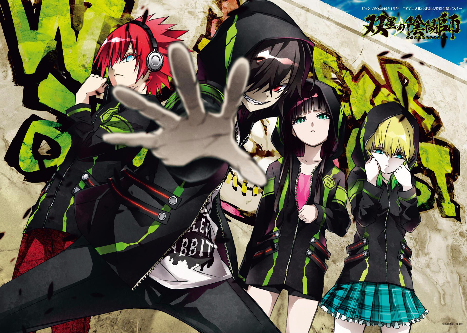 HD Quality Wallpaper | Collection: Anime, 1918x1368 Twin Star Exorcists