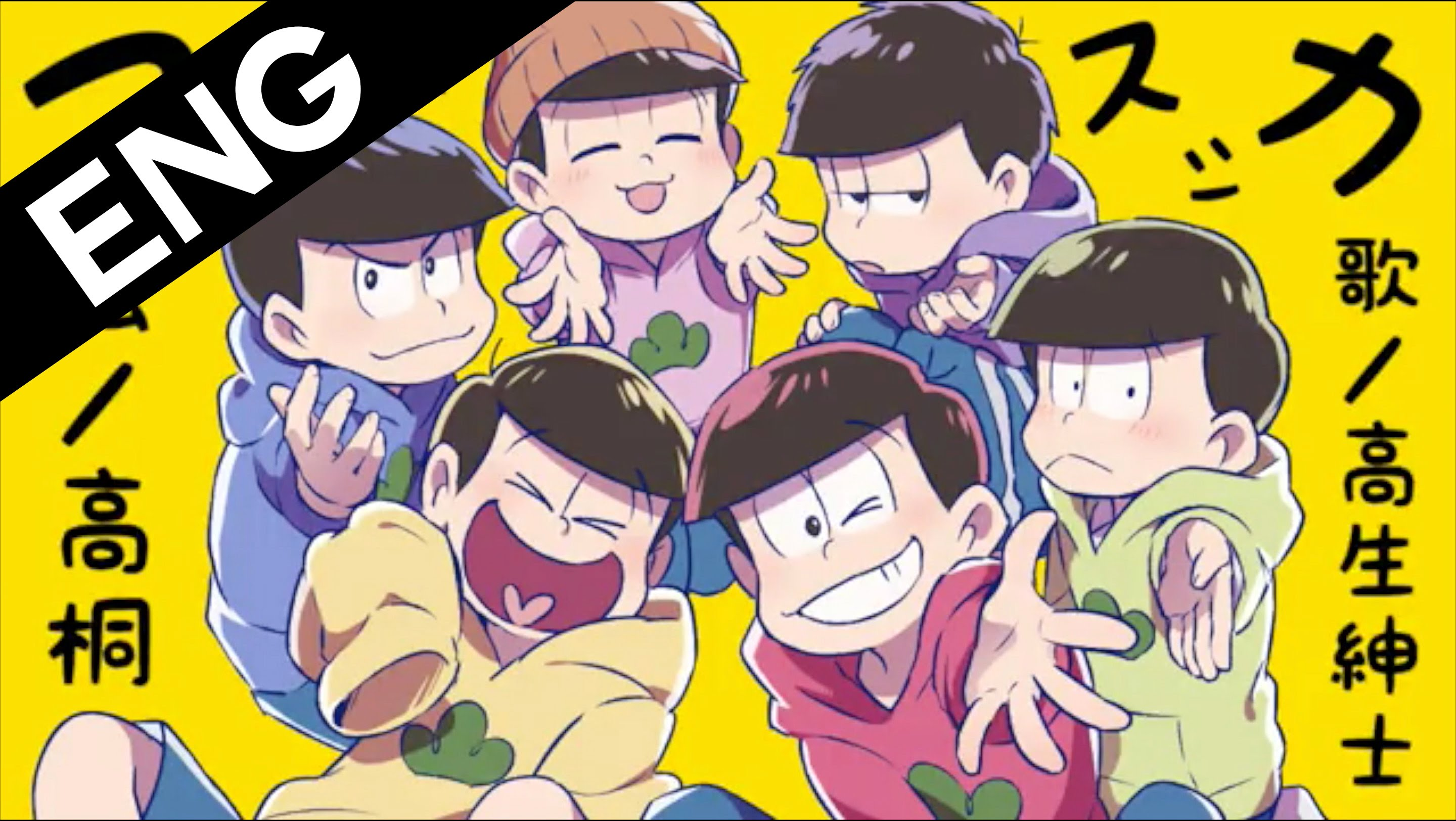 Most Viewed Osomatsu San Wallpapers 4k Wallpapers