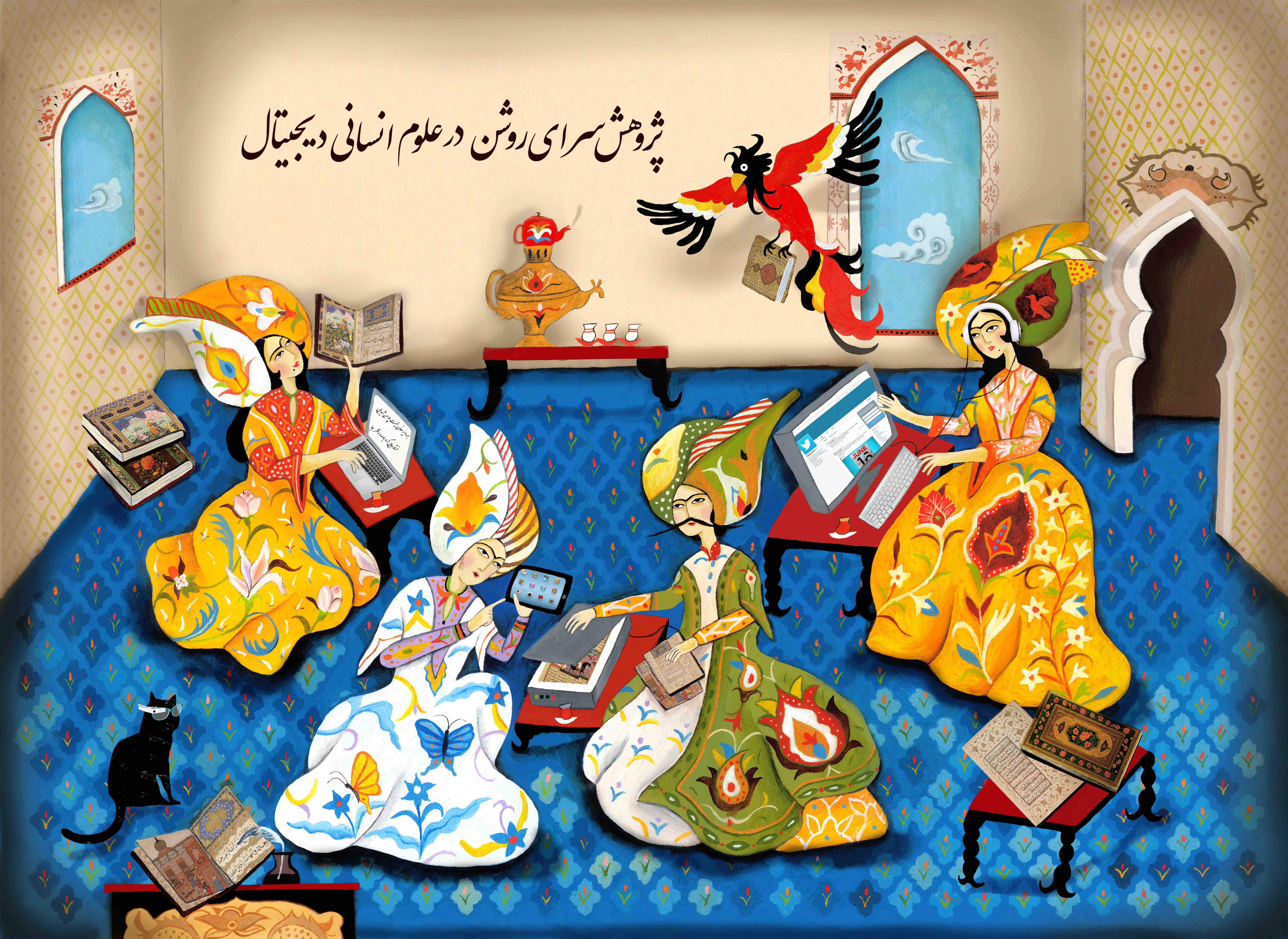 Persian Pics, Artistic Collection