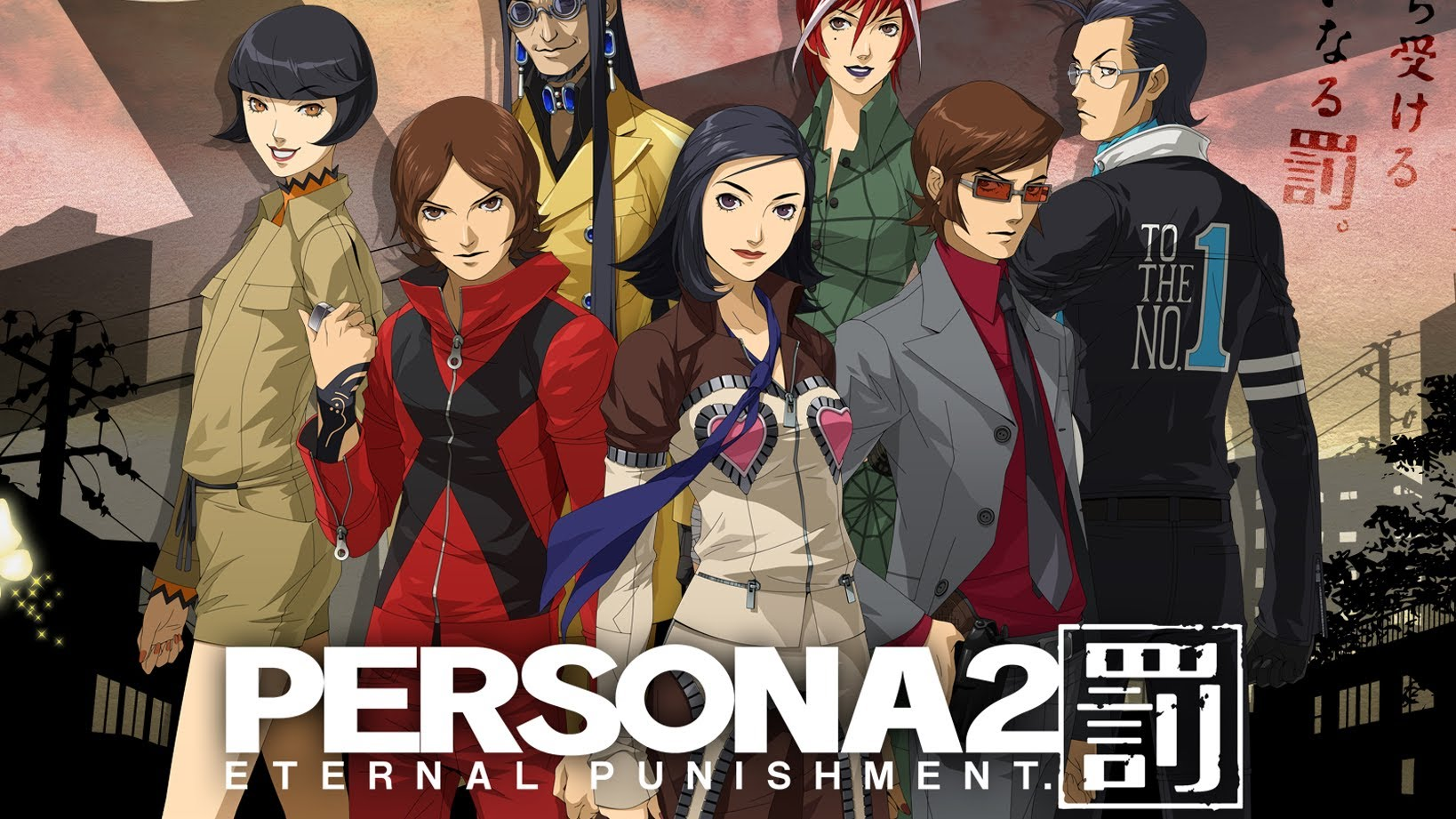 High Resolution Wallpaper | Persona 2: Eternal Punishment 1638x921 px