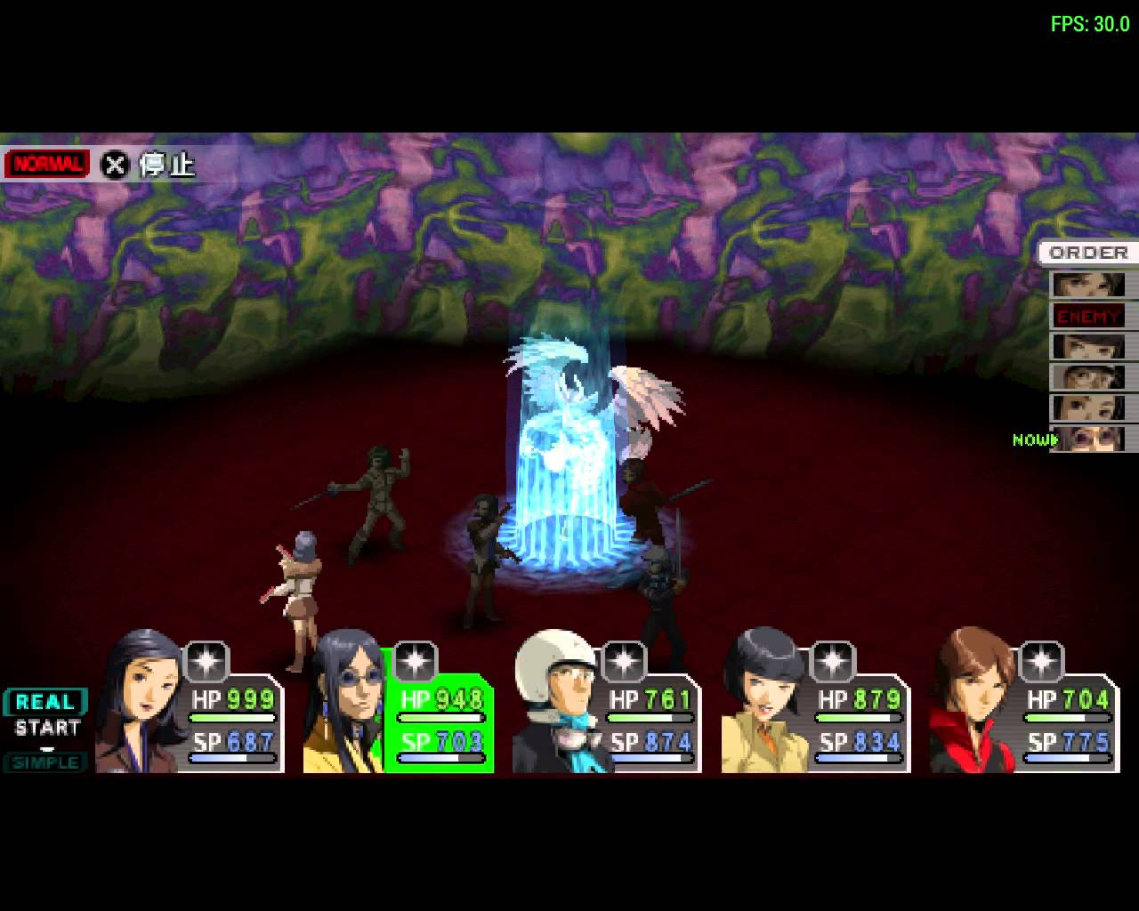 Persona 2: Eternal Punishment Pics, Video Game Collection