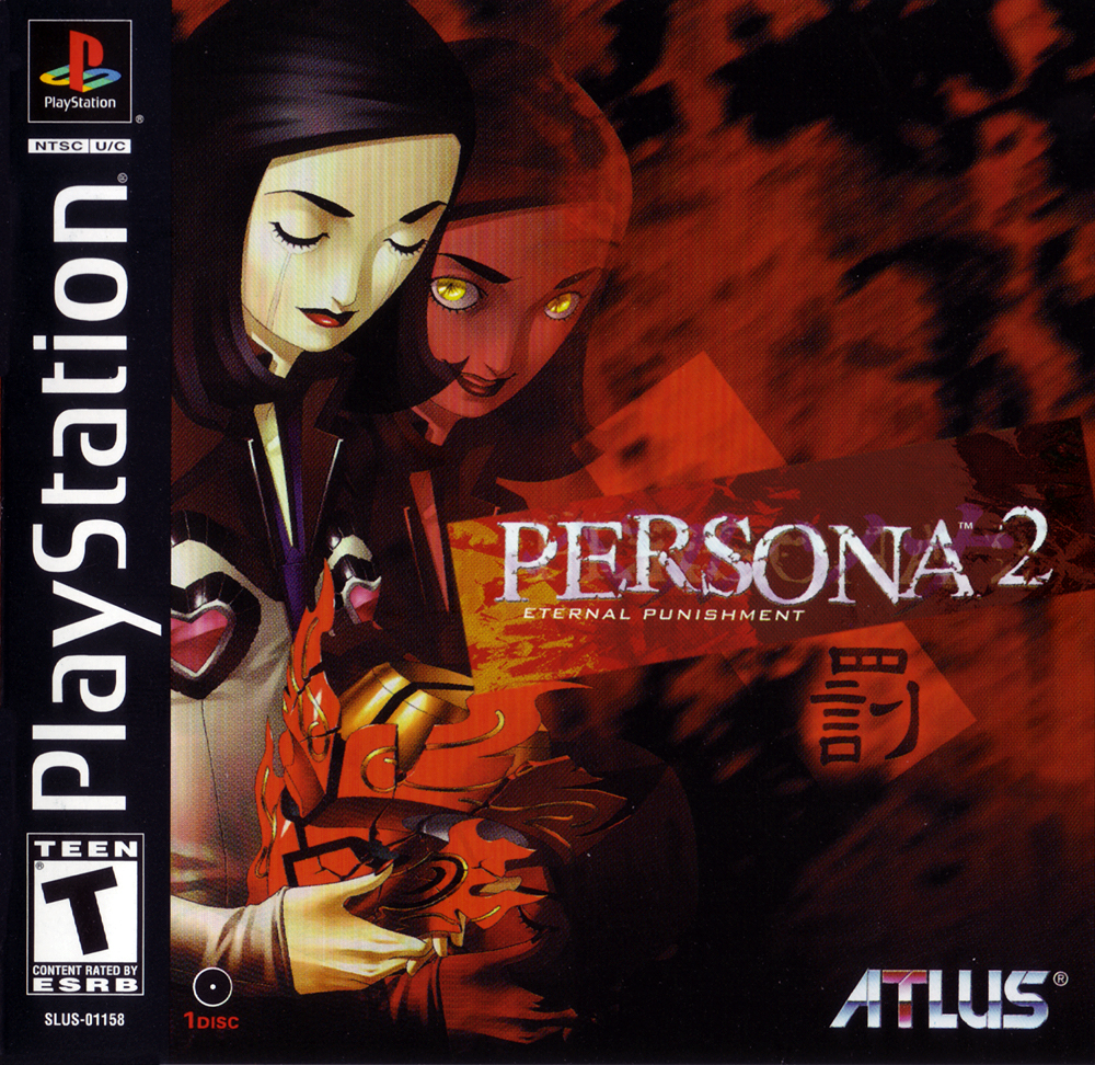 HD Quality Wallpaper | Collection: Video Game, 1000x972 Persona 2: Eternal Punishment