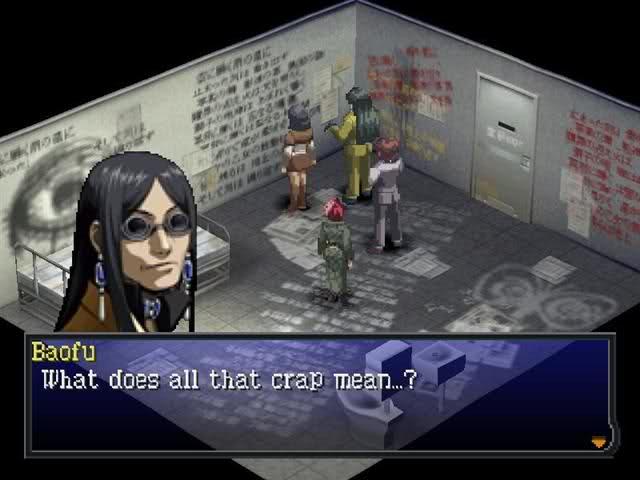 High Resolution Wallpaper | Persona 2: Eternal Punishment 640x480 px