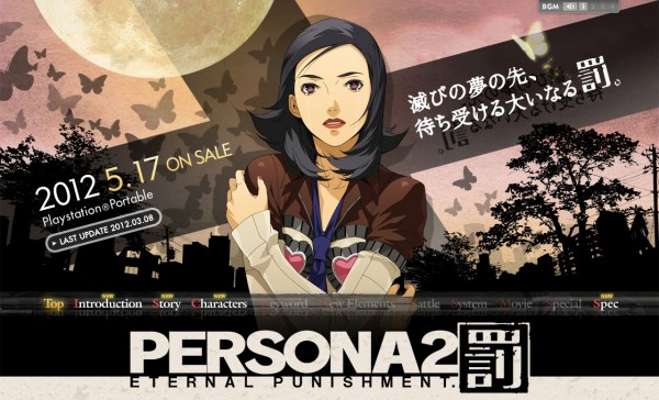 Nice Images Collection: Persona 2: Eternal Punishment Desktop Wallpapers