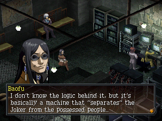 Nice wallpapers Persona 2: Eternal Punishment 320x240px