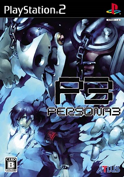 Persona 3 High Quality Background on Wallpapers Vista