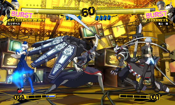 567x340 > Persona 4: Arena Wallpapers