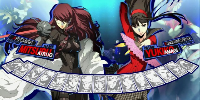 Persona 4: Arena Backgrounds, Compatible - PC, Mobile, Gadgets| 646x325 px