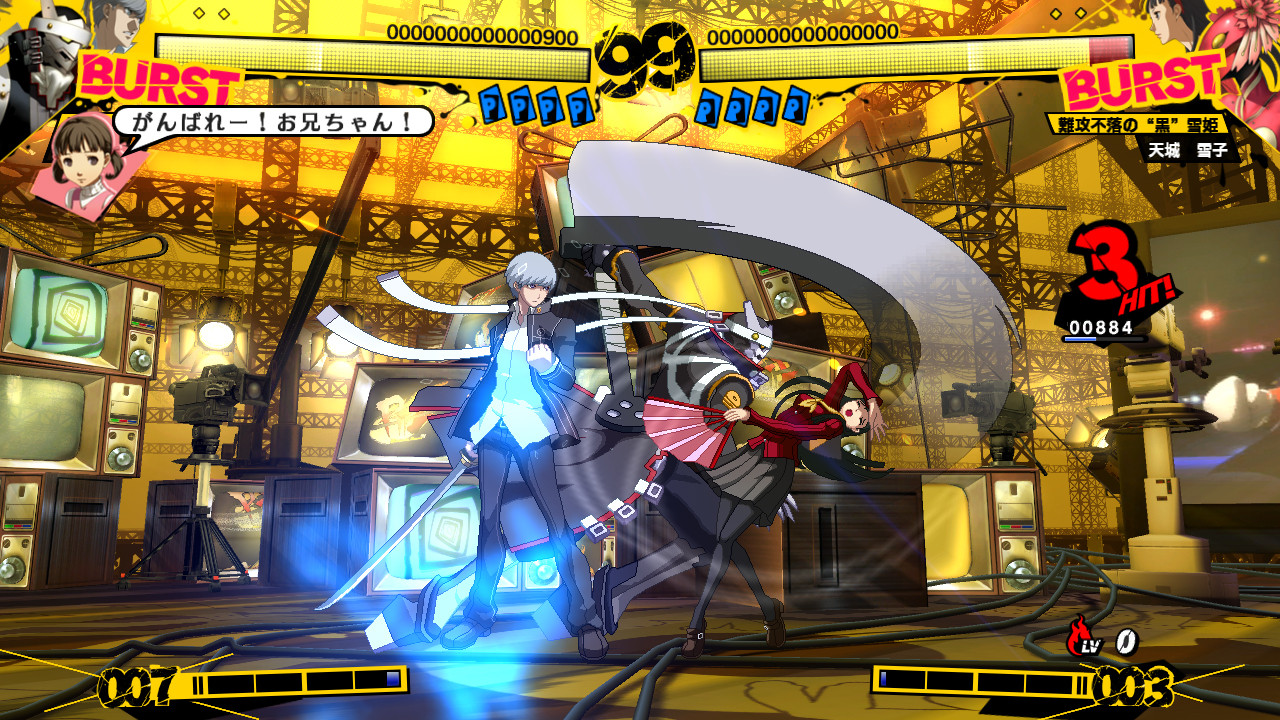 HD Quality Wallpaper | Collection: Video Game, 1280x720 Persona 4: Arena