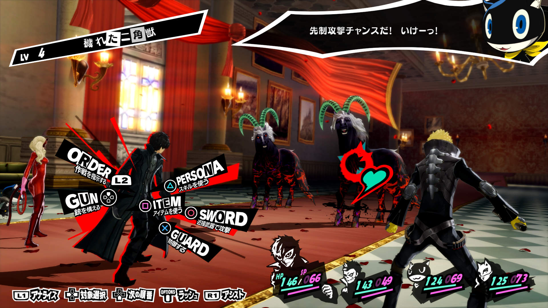 HD Quality Wallpaper | Collection: Video Game, 1920x1080 Persona 5