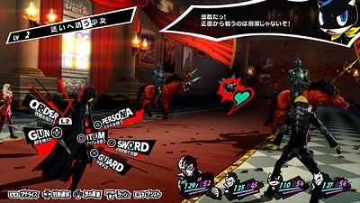 Persona 5 Pics, Video Game Collection