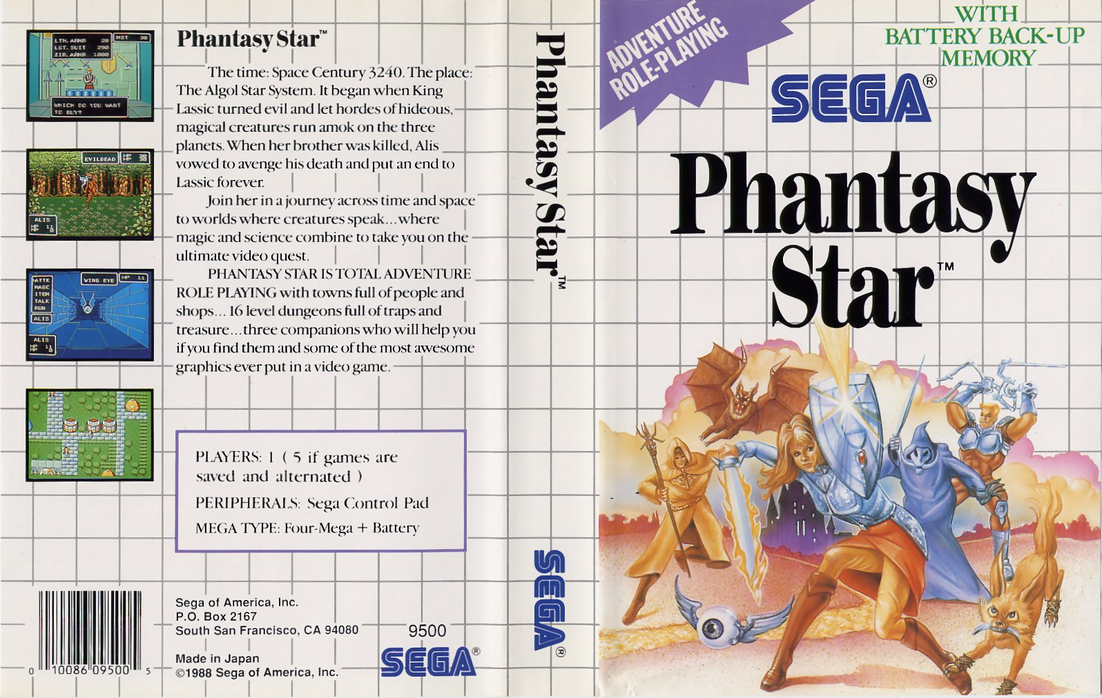 Amazing Phantasy Star Pictures & Backgrounds