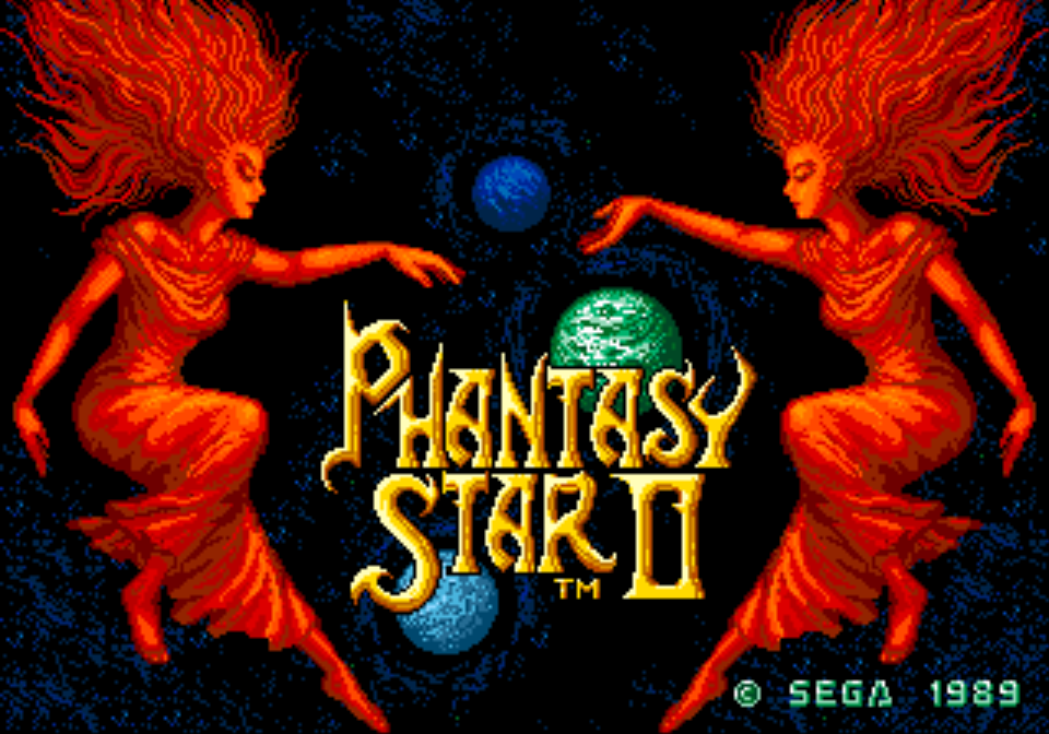 Amazing Phantasy Star II Pictures & Backgrounds