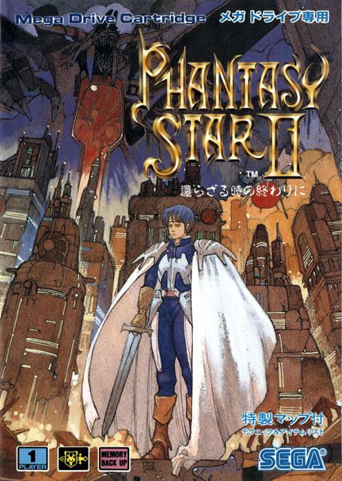 Amazing Phantasy Star II Pictures & Backgrounds