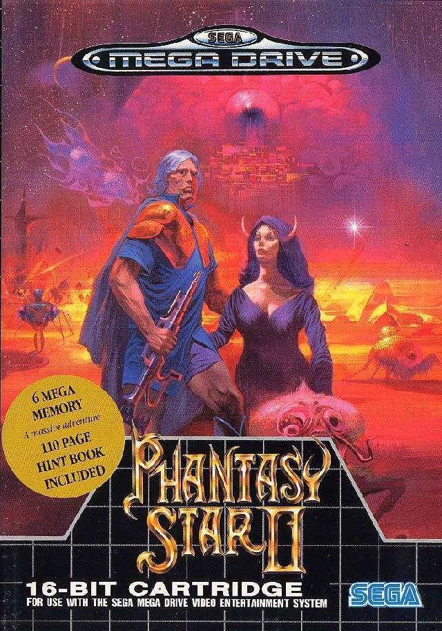 Images of Phantasy Star II | 640x912