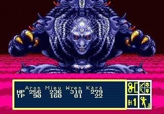 320x224 > Phantasy Star III: Generations Of Doom Wallpapers