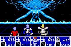 240x160 > Phantasy Star III: Generations Of Doom Wallpapers