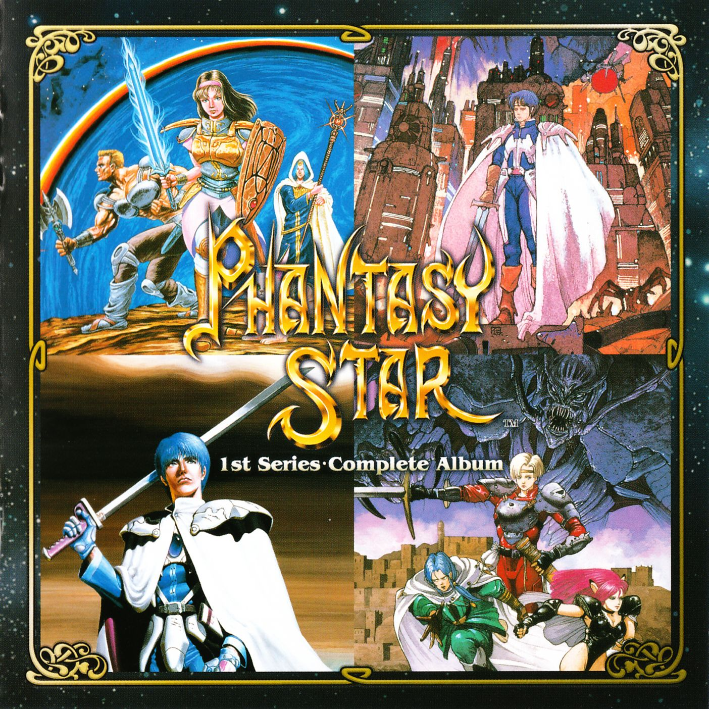Phantasy Star IV: The End Of The Millennium Backgrounds on Wallpapers Vista