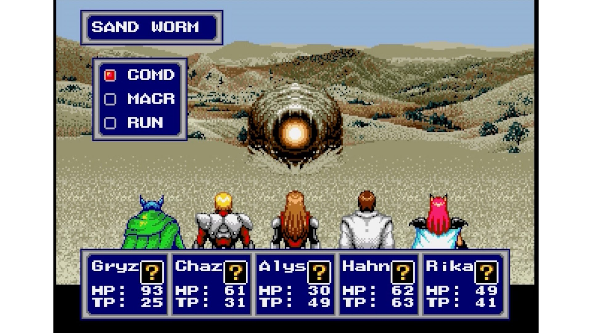 1920x1080 > Phantasy Star IV: The End Of The Millennium Wallpapers