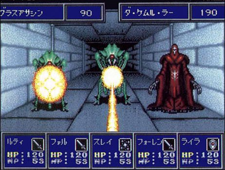 Nice wallpapers Phantasy Star IV: The End Of The Millennium 462x349px