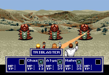 Phantasy Star IV: The End Of The Millennium Backgrounds, Compatible - PC, Mobile, Gadgets| 448x311 px