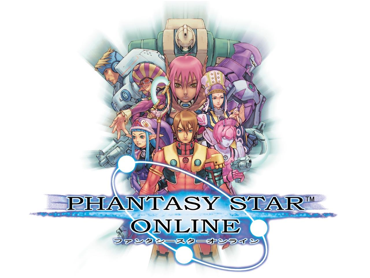 Nice Images Collection: Phantasy Star Online Desktop Wallpapers