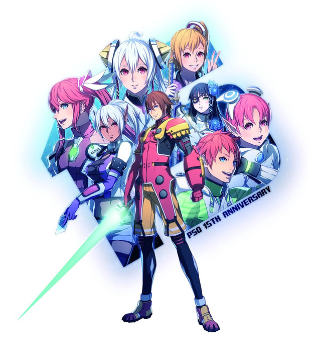 Images of Phantasy Star Online | 640x720