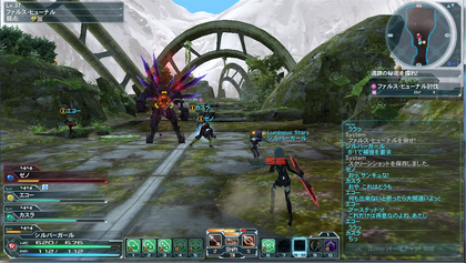 Phantasy Star Online Backgrounds, Compatible - PC, Mobile, Gadgets| 420x237 px