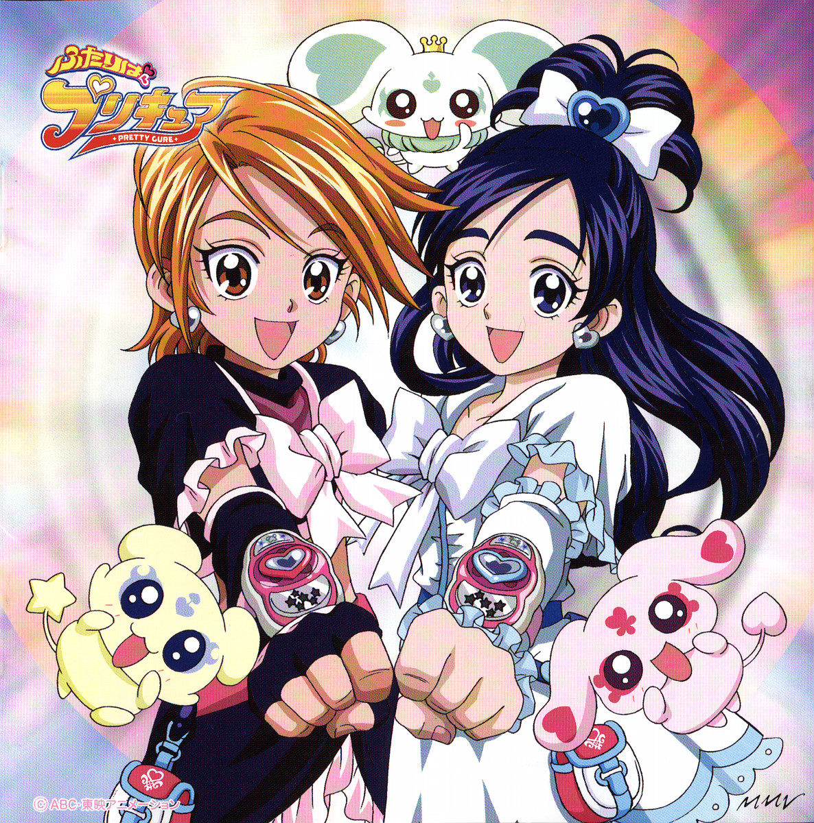 Images of Pretty Cure! | 1186x1200