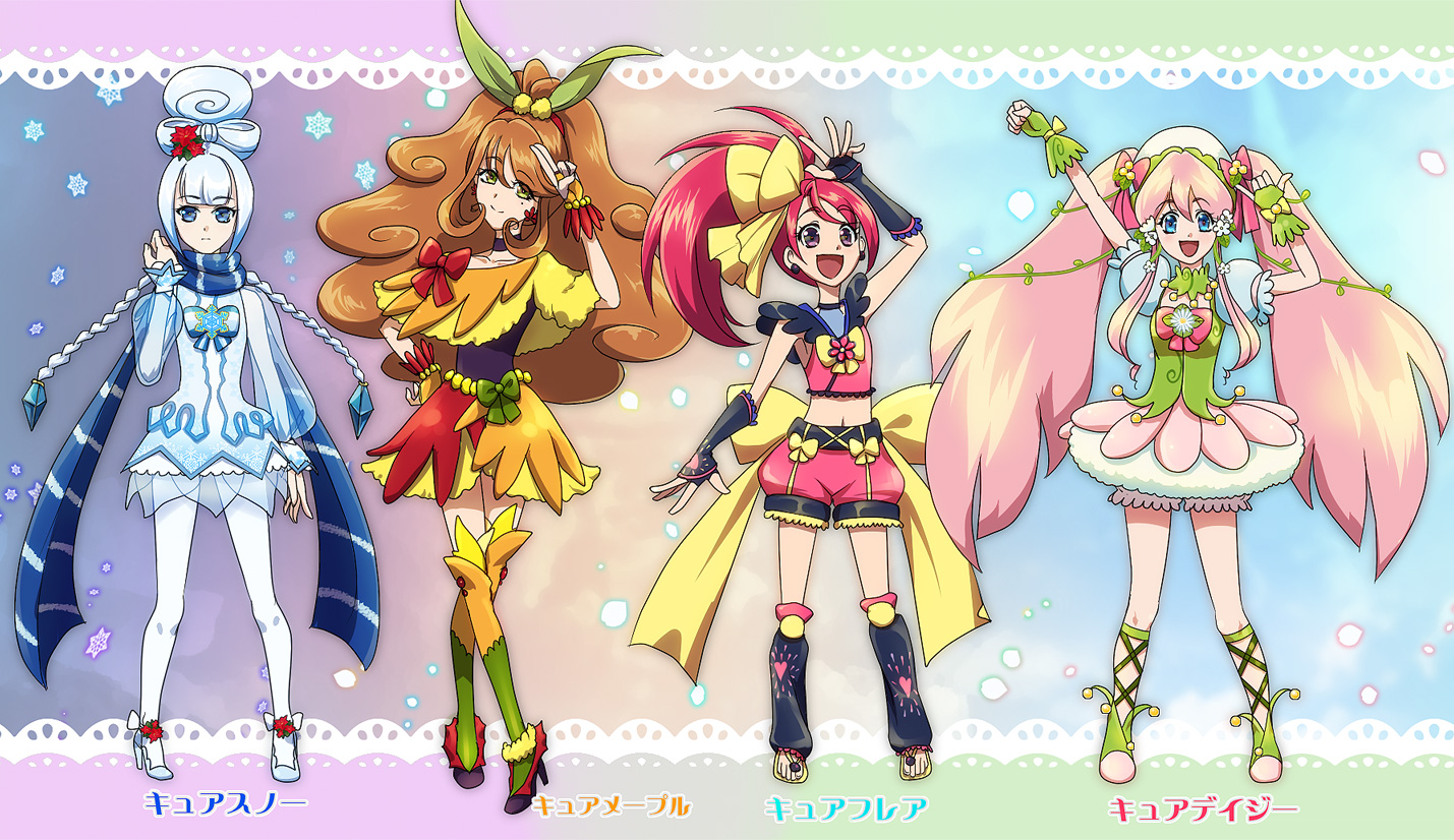 1429x826 > Pretty Cure! Wallpapers