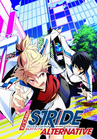 Images of Prince Of Stride Alternative | 315x450