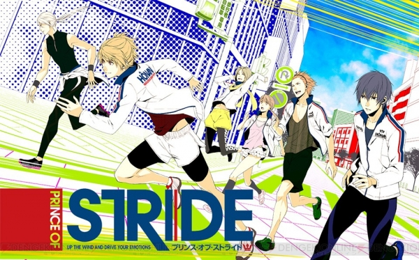 Images of Prince Of Stride Alternative | 600x373