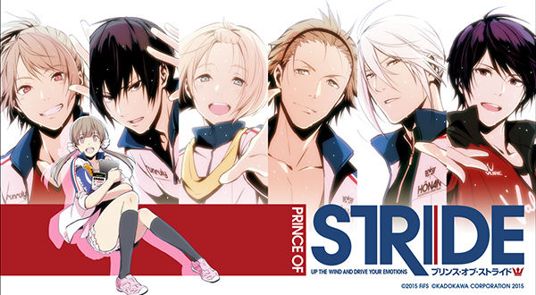 Prince Of Stride Alternative High Quality Background on Wallpapers Vista