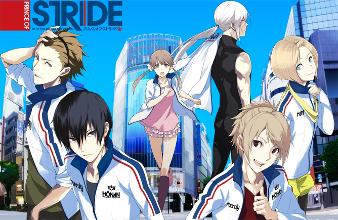 Prince Of Stride Alternative Backgrounds, Compatible - PC, Mobile, Gadgets| 668x435 px