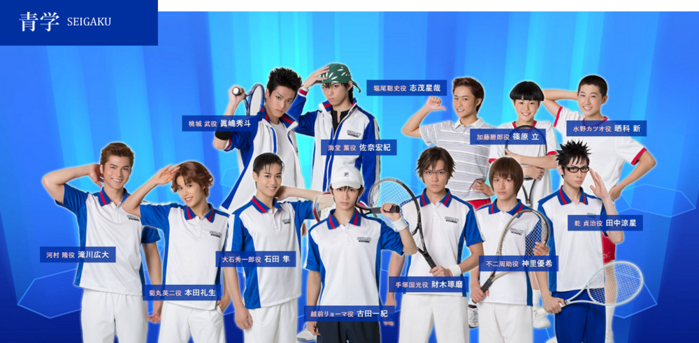 Amazing Prince Of Tennis Pictures & Backgrounds
