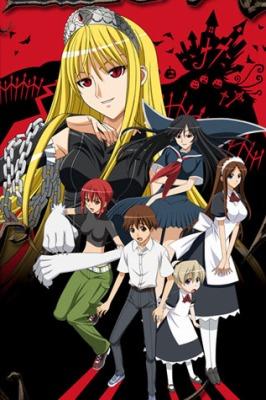 HD Quality Wallpaper | Collection: Anime, 266x400 Princess Resurrection