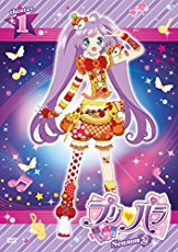 Amazing PriPara Pictures & Backgrounds