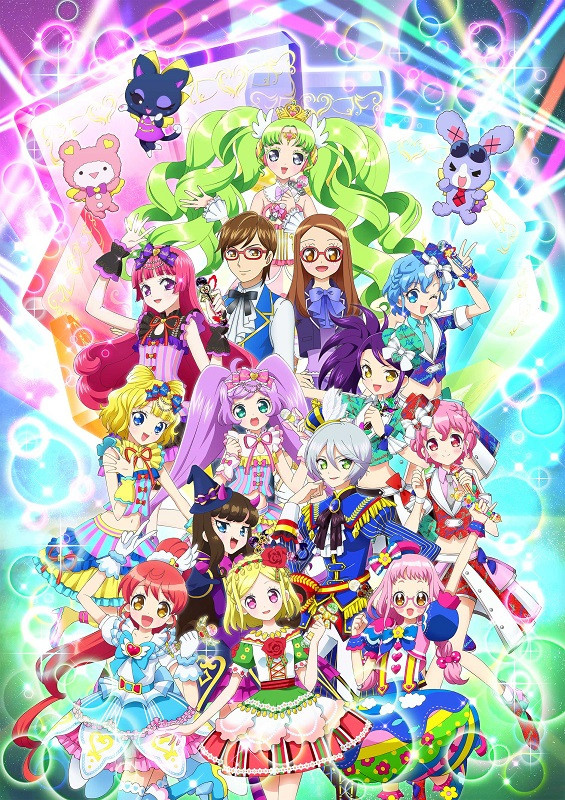 PriPara Backgrounds on Wallpapers Vista
