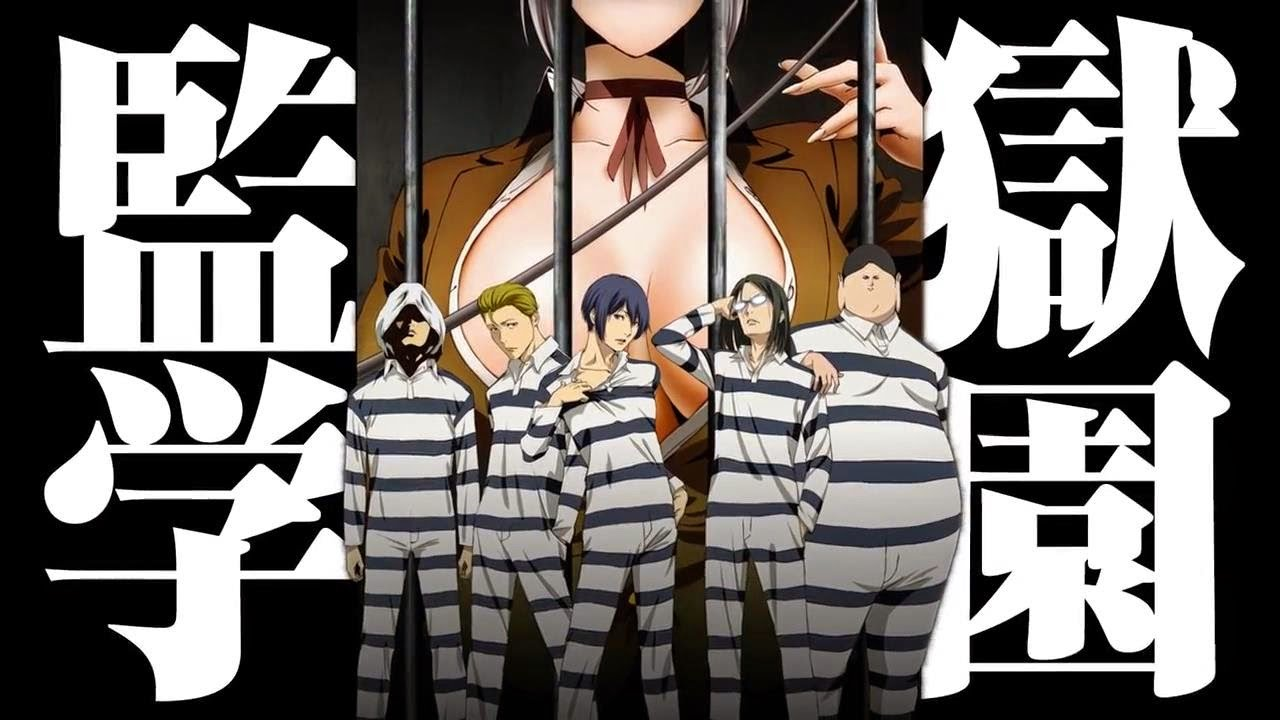 Prison School Backgrounds on Wallpapers Vista